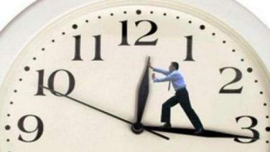 Photo of إضافة 60 دقيقة عند حلول الساعة الثانية صباحا من يوم السبت المقبل
