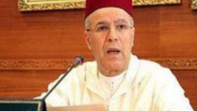 Photo of بالفيديو: أحمد التوفيق ودلالة البيعة والولاء