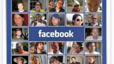 Photo of دراسة حديثة: الصور على الفيسبوك سبب لخسارة الأصدقاء