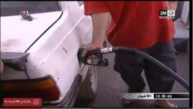 Photo of بالفيديو: أزمة الوقود بوجدة