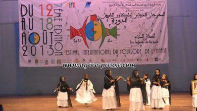 "Photo of بالفيديو: أطفال الداخلة يرصون على إيقاع ""أماني"" للفنانة سعيدة شرف"