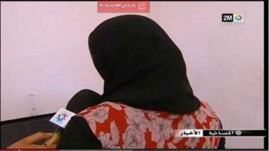 Photo of فيديو..أب مغربي متهم باغتصاب ابنته: الأم والضحية يحكيان
