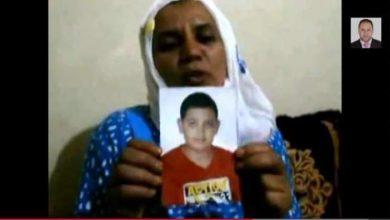 """Photo of فيديو: هل قُتل الطفل حسام الريوي من القنيطرة من طرف المشعوذين لـ""""استخراج الكنز"""""""