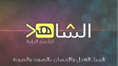 Photo of كتيبة عين عودة وتحاليل الزعتر بإسم الزعيت الكاموني: الجزء الأول