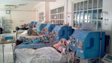 Photo of اختفاء ثلاجات جناح تصفية الكلي بمستشفى السويسي بالرباط