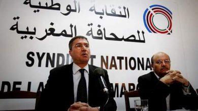 """Photo of موقف النقابة الوطنية للصحافة المغربية حول إيقاف واستنطاق مسؤول موقع """"لكم"""""""