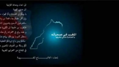 Photo of هاكرز مغاربة يهاجمون موقع التلفزة الجزائرية والبورصة