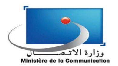 Photo of وزارة الاتصال تعلن عن 9 فرص توظيف