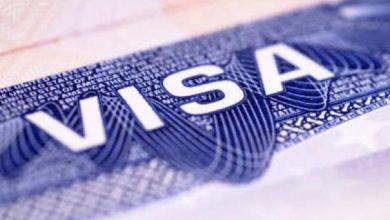 Photo of الاتحاد الأوروبي يقترح إجراءات جديدة لحصول المغاربة على التأشيرات