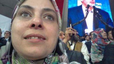 Photo of أكورا تنشر السيرة الذاتية للوزيرة الجديدة سمية بن خلدون.. الدكتورة والباحثة الفكرية