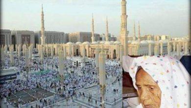 Photo of حاجة كفيفة تستعيد بصرها داخل المسجد النبوي