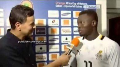 Photo of فيديو  : مونتارى لاعب غانا طلع من الاخوان المسلمين ويقول كلنا لازم ندافع عن الاخوان