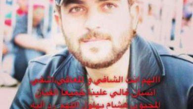 Photo of الفنانة المصرية غادة ابراهيم تطلب الدعاء للمثل المغربي هشام بهلول