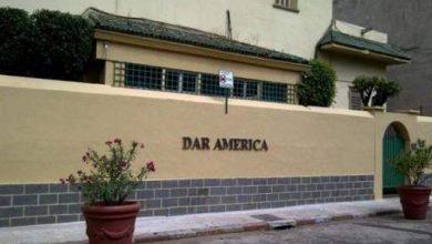 """Photo of """"دار أمريكا"""" بالدار البيضاء تستقبل المستشارة الخاصة لجون كيري وزير الشؤون الخارجية الأمريكي"""