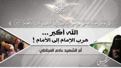 Photo of تطاحن أيقونات التيار السلفي الجهادي: فتيحة الحساني تصف الحدوشي بمختلق الزور والبهتان