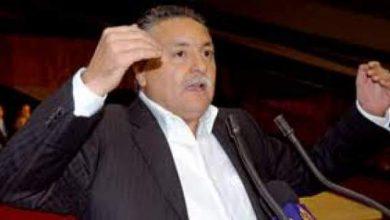 """Photo of نبيل بنعبد الله: """"سياسة التقشف"""" لن تبعث الروح في الاقتصاد الوطني"""