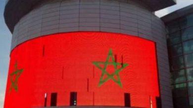 """Photo of المركب التجاري """"موروكو مول"""" يتلون بألوان المغرب خلال شهر نونبر"""