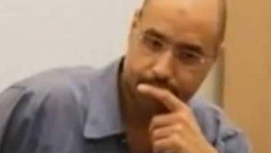 Photo of فيديو اول ظهور لنجل القذافي وهو يحاول اخفاء أسنانه وأصابعه المقطوعة