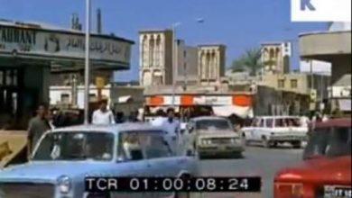 Photo of فيديو نادر جدا: مدينة دبي سنة 1969