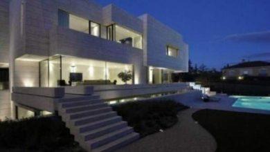 Photo of صورة … منزل بيل الجديد في مدريد