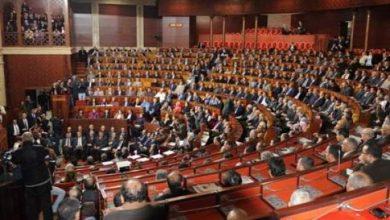 Photo of جيريزاليم بوست: برلمانيون مغاربة ألغوا سفرهم إلى إسرائيل بناء على ضغوطات محلية