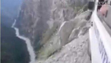 Photo of يستحق المشاهدة بالفيديو: أخطر طريق في العالم