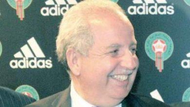 Photo of أكرم رئيسا للجامعة الملكية المغربية لكرة القدم