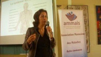 Photo of الدكتورة موسيار : أمراض المناعة الذاتية والجهازية خطر يحدق بنساء المغرب دون استثناء الذكور