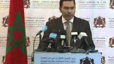 Photo of تفاصيل أشغال الاجتماع الأسبوعي لمجلس الحكومة