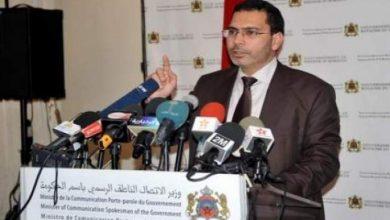 Photo of بيان وزارة الاتصال حول ورش تطوير وإصلاح تدبير الإعلانات القانونية والقضائية والإدارية