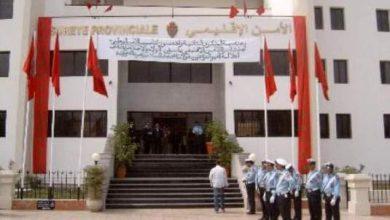 """Photo of ولاية أمن آسفي ترد على رواية الـ""""بطار في الصبيطار"""""""