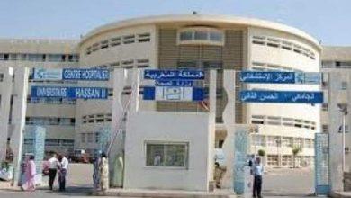 Photo of وزارة الصحة تتابع حارسا وسكرتيرة تلقيا رشوة قيمتها 500 درهم
