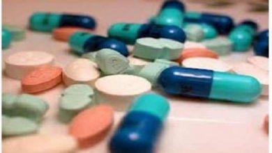 Photo of Nouveau projet de décret sur la fixation des prix publics de vente des médicaments