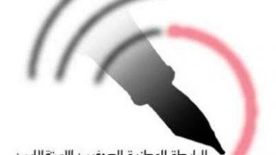 Photo of الصحافة الورقية والالكترونية.. تكامل أم قطيعة؟