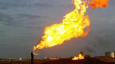 """Photo of """"غولفساند"""" تفشل في العثور على كميات كبيرة من الغاز الطبيعي بجهة الغرب ولكن…"""