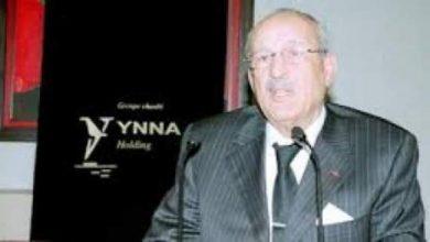 Photo of Ynna Holding et Louvre Group mettent terme à leur contrat de gestion