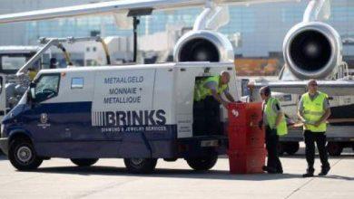 Photo of القبض على مغربي متورط في سرقة الماس من مطار بروكسيل