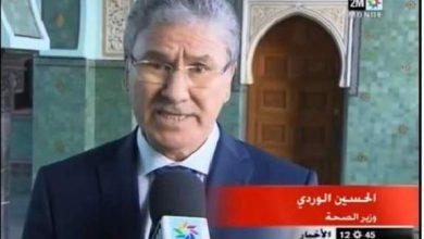 Photo of فيديو: الوردي يصرح أن الصيادلة المعتدون عليه لا يمثلون إلا أنفسهم