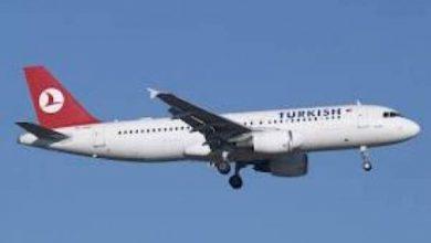 "Photo of جهاز ""آيباد"" يُجبر طائرة تركية على الهبوط بمطار محمد الخامس وإخلائها من الركاب"