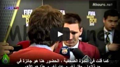Photo of فيديو :  شاهد ما قاله ميسي عن بكاء كريستيانو أثناء التتويج !!