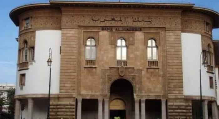 بالصورة بنك المغرب يصدر ورقة نقدية من فئة الف درهم (صورة داخل ...