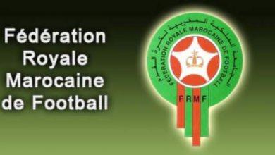 Photo of رسميا : الجامعة تسند مهمة تدريب المنتخب الوطني المغربي لثلاث مدربين !!!