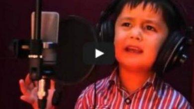 Photo of صوت الطفل الافغاني الذي دفع سينا الى الانتحار شنقا