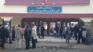 Photo of القنيطرة: الحكم على أربعة طلبة بجامعة ابن طفيل بثمانية أشهر نافذة