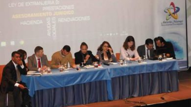 Photo of تنظيم لقاء تواصلي مع المغربيات العاملات بشكل موسمي في الحقول الإسبانية