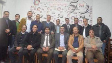 Photo of بعد فك ارتباطها بالاتحاد المغربي للشغل: اندماج نقابة الصحافيين المغاربة بالنقابة الأم