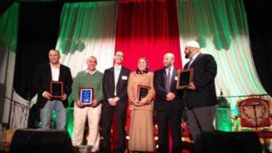 Photo of تكريم بسيمة الحقاوي بالولايات المتحدة الأمريكية