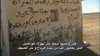 Photo of فيديو روبورتاج: قناة العيون تخترق مخيمات تندوف وتنقل معاناة المحتجزين ورغبتهم في التغيير
