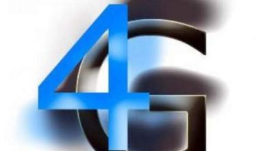 Photo of الحكومة تعطي الضوء الأخضر لإطلاق 4G  بداية من 2015 وتفتح باب المنافسة