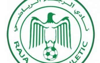 Photo of الرجاء البيضاوي يتمسك بالصعود لثمن نهائي دوري الأبطال.. ويلجأ للفيفا